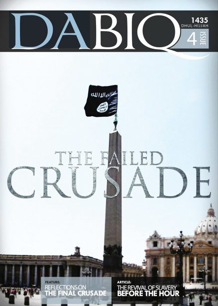 "Hochglanz-Terrorismus: Cover des IS-Magazins ""Dabiq"" (Screenshot)"